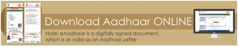 aadhar card downloadname and date of birth online at e